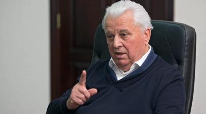 Кравчук надеется, что Байден переговорит с Зеленским перед встречей с Путиным