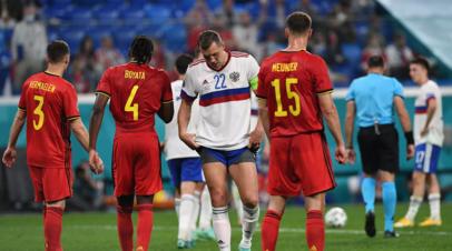 Александр Мостовой высмеял игроков сборной России по футболу за слова о Бельгии