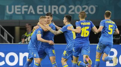 В Госдуме прокомментировали поддержку россиянами сборной Украины на Евро-2020