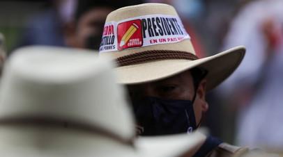 В Перу завершена обработка голосов на президентских выборах