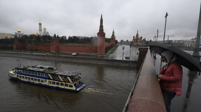 В Москве и Подмосковье продлён «жёлтый» уровень погодной опасности