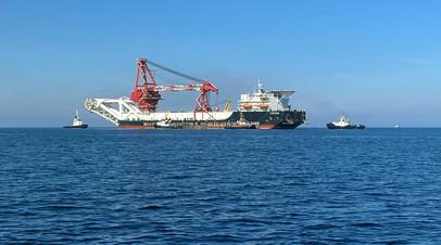 «Начинаются работы по заполнению газом»: оператор заявил о завершении морской части первой нитки «Северного потока — 2»