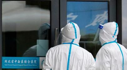 В Ухани прокомментировали возможность утечки COVID-19 из лаборатории