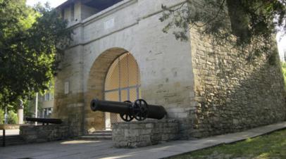 Специалисты утвердили границы охраны турецкой крепости XVIII века в Анапе