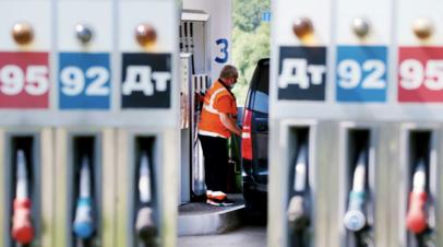 Росстат сообщил о снижении цен на бензин в России
