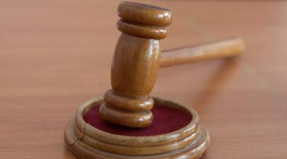 Суд продлил арест главе ГИБДД Ставрополья Сафонову