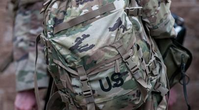 США, Британия и Австралия договорились о партнёрстве в области обороны и безопасности