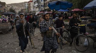 Офисы Министерства мира Афганистана закрыли