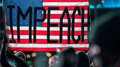 NBC: демократы намерены вынести Трампу импичмент