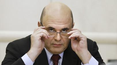 Мишустин рассказал о выделении средств на выплаты защитникам блокадного Ленинграда