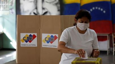 Секретариат ООН направит трех экспертов на выборы в Венесуэлу