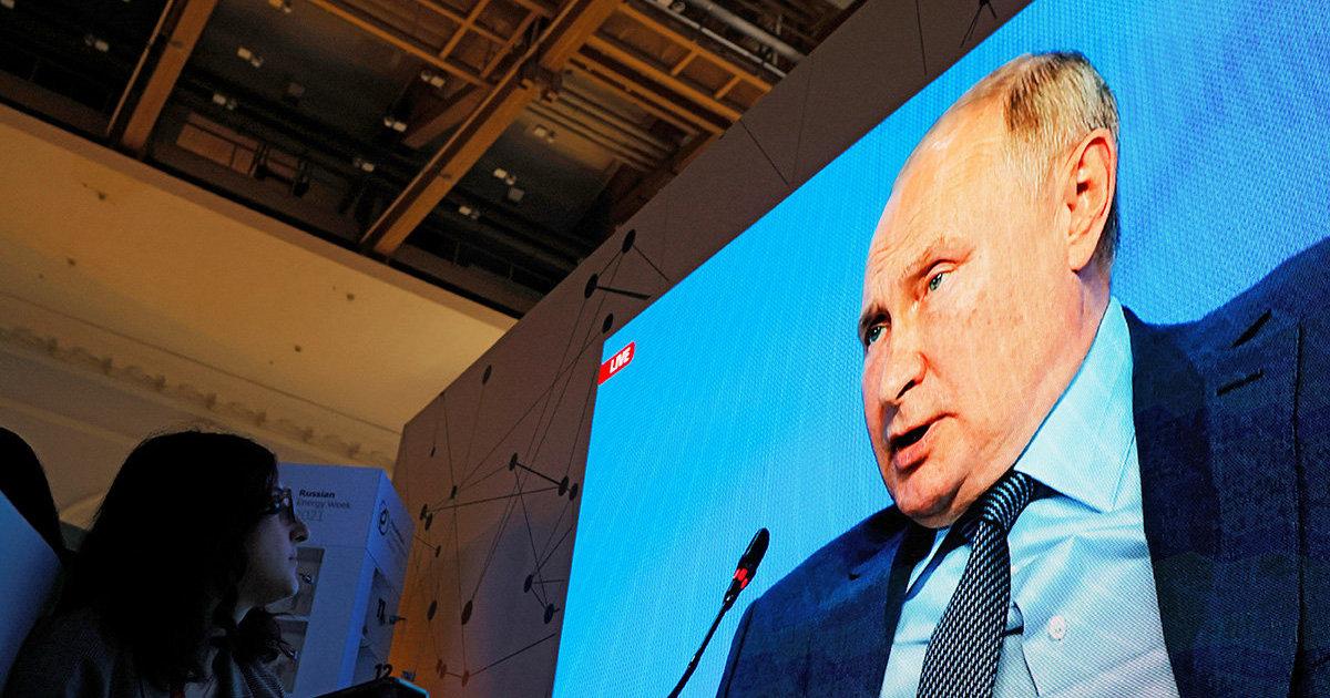 Энергетический кризис в ЕС. Дело не в Путине (Junge Welt, Германия) (Junge Welt)