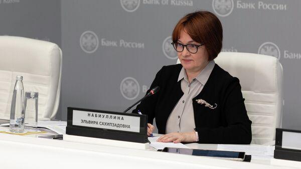 Набиуллина назвала условия появления доступного жилья в России