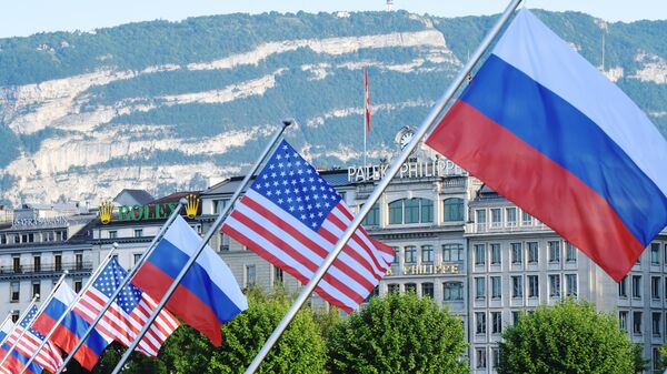 Россия и США провели заседание комиссии по выполнению СНВ-3
