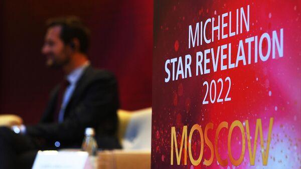 Первую звезду Мишлен получил московский ресторан 'Селфи'