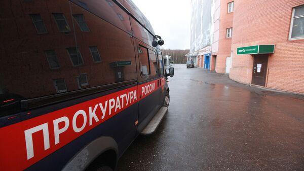 В Дагестане проверят данные об отравлении людей в Хунзахском районе