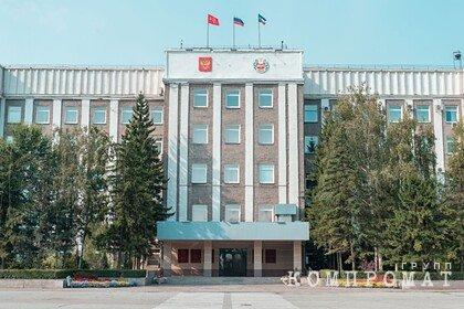 Первый замминистра экологии Хакасии стал фигурантом уголовного дела о растрате