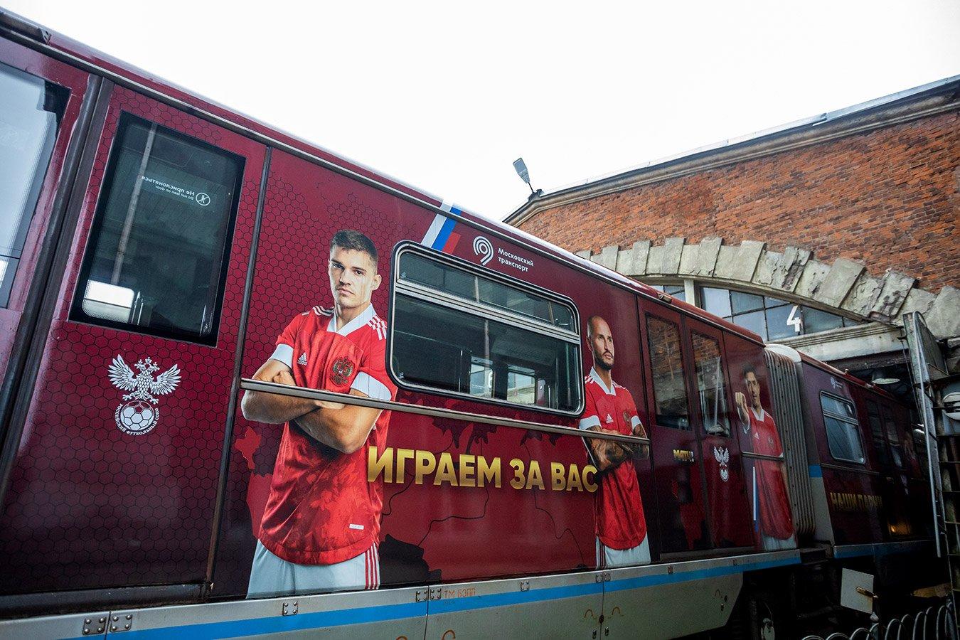 В метро запустили поезд с портретами и лозунгом игроков сборной России. Лучшие фото