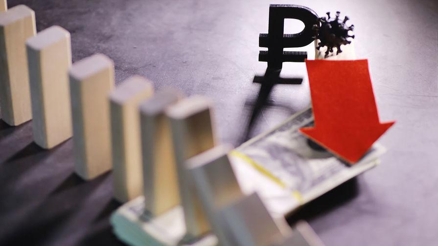 Официальный курс евро составил 90,59 рубля