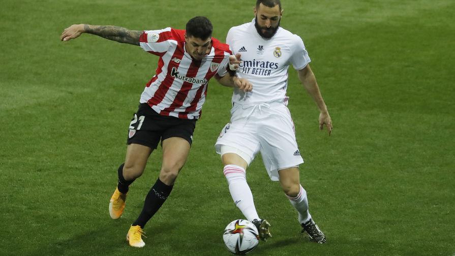 'Реал' проиграл впервые за десять матчей