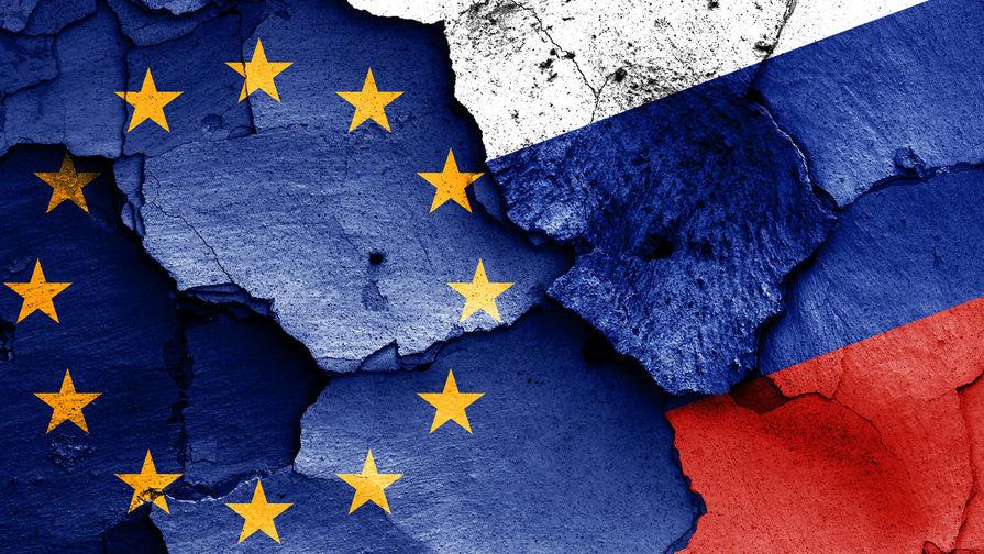 В ЕС призвали улучшить отношения с Россией
