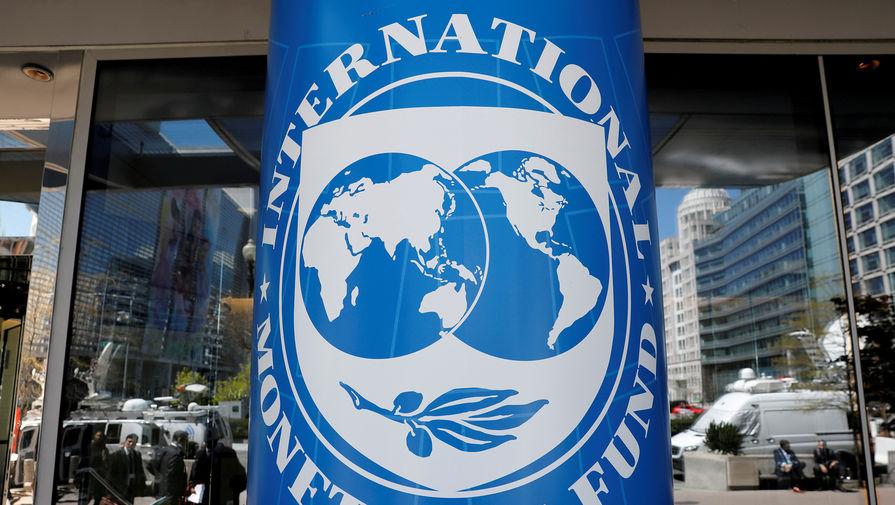 МВФ запускает 'виртуальную миссию' в Белоруссию