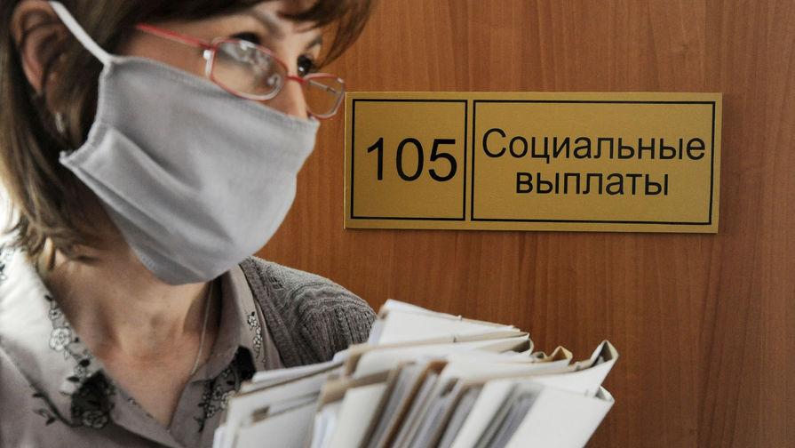 Выплаты на детей школьного возраста получили 20,6 млн россиян