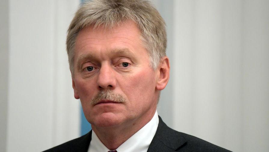 В Кремле прокомментировали 'сокращения' по ряду соцсфер в проекте бюджета на 2022 год