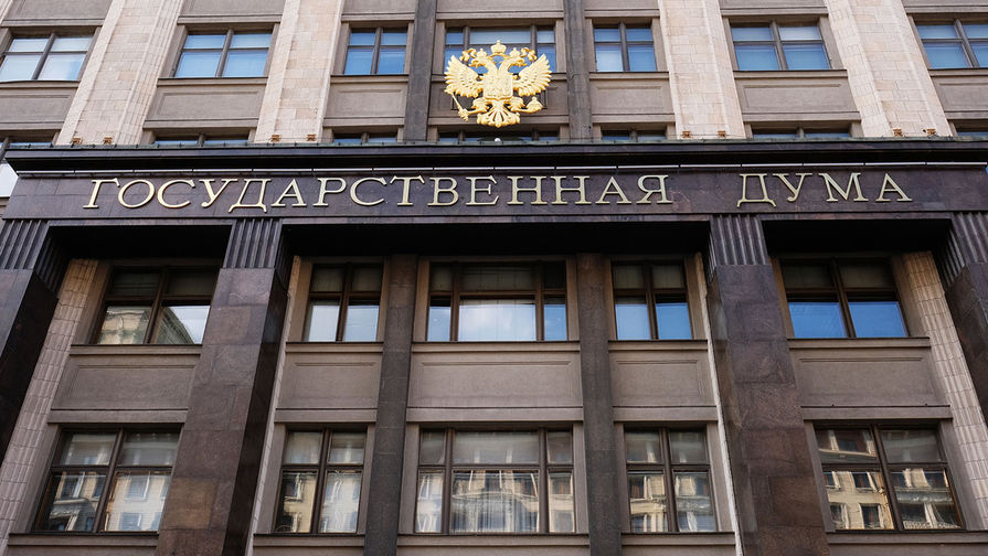 Госдума одобрила запрет на списание единовременных соцвыплат за долги
