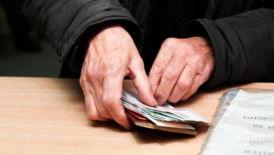 В Совфеде рассказали о причинах ошибок при начислении пенсии