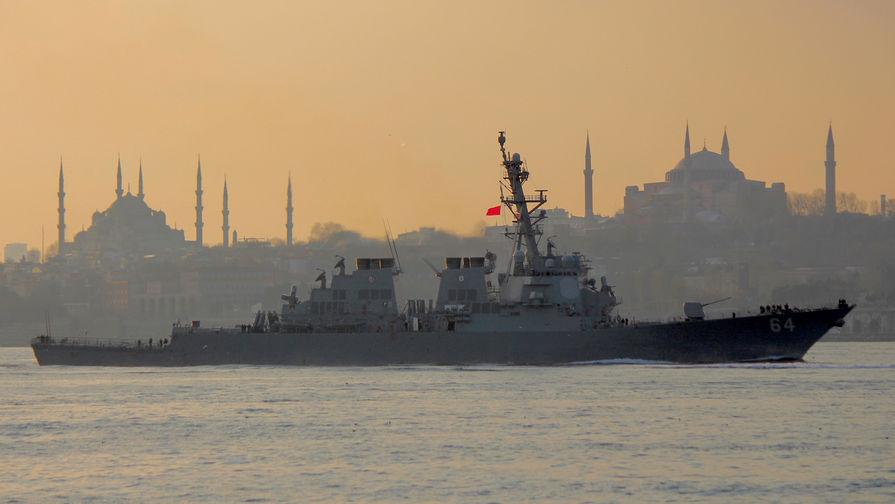 США уведомили Турцию о проходе двух военных кораблей в Черное море