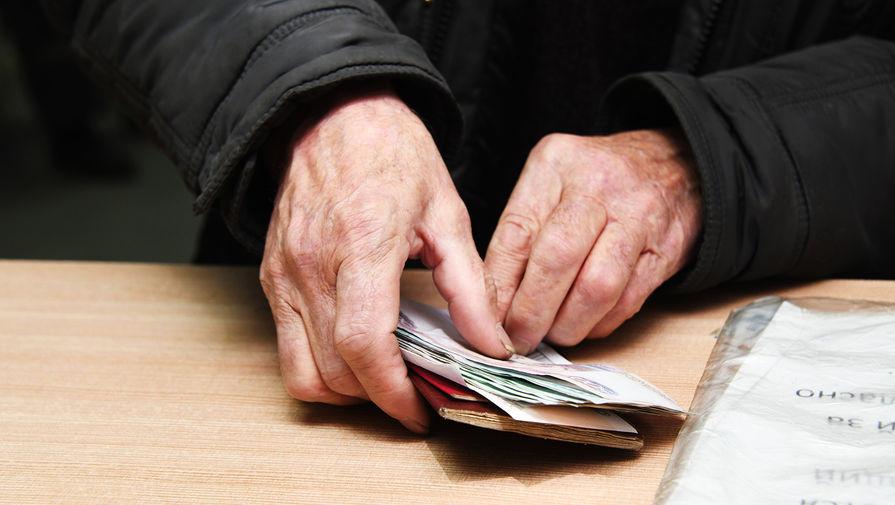 В РФ пенсии в 2021 году проиндексированы выше уровня инфляции