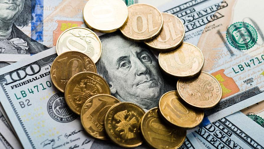 Доллар выше 78 рублей впервые с 5 ноября