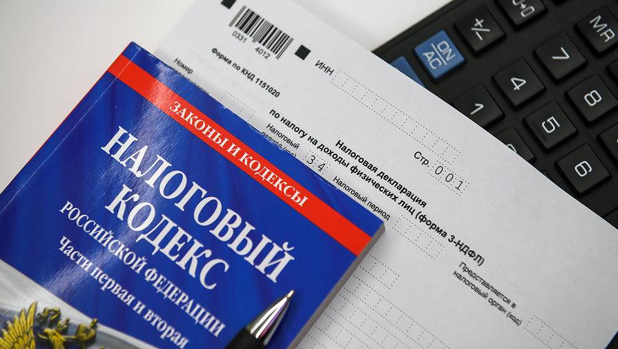 Минфин представил законопроект о Едином налоговом платеже для бизнеса