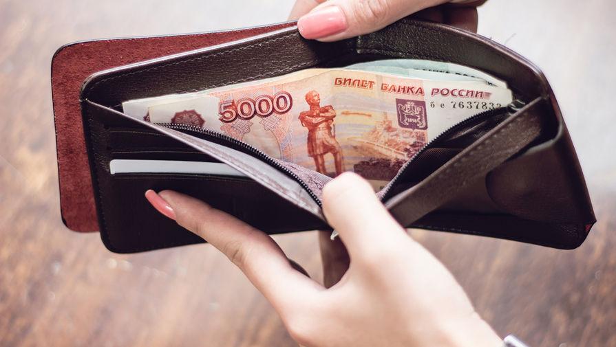 Исследование выявило желаемый размер зарплаты у россиян