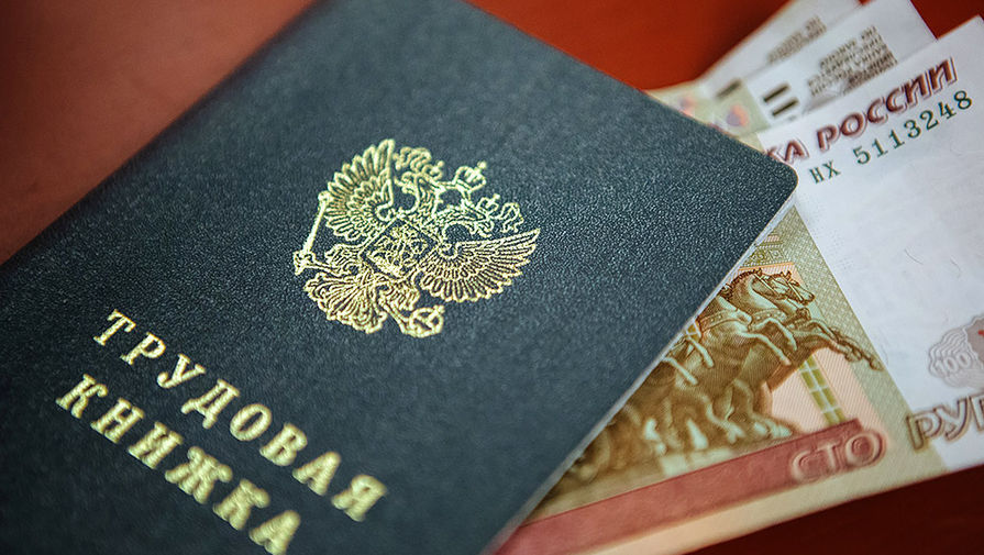 Более 50% россиян выбрали бумажную трудовую книжку