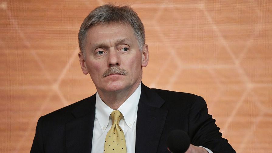 Песков рассказал, будут ли российские власти вмешиваться в дело инвестора Калви