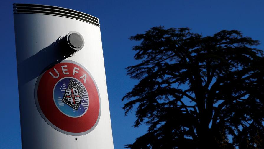 УЕФА официально расширил состав сборных на Евро-2020