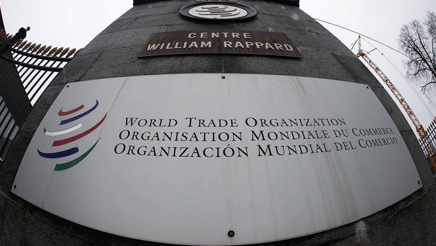 В Минэкономразвития отреагировали на новое разбирательства Еврокомиссии в ВТО
