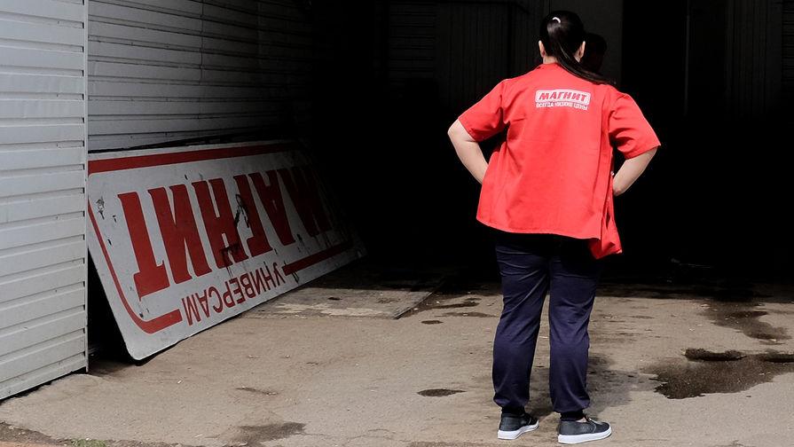 Часть магазинов 'Магнит' может закрыться из-за сделки с 'Дикси'