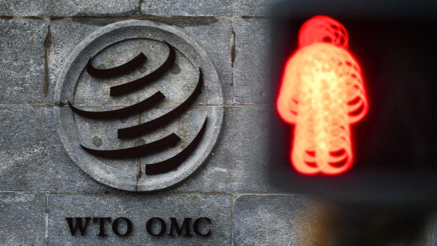 Еврокомиссия начала новое разбирательство с Россией в ВТО