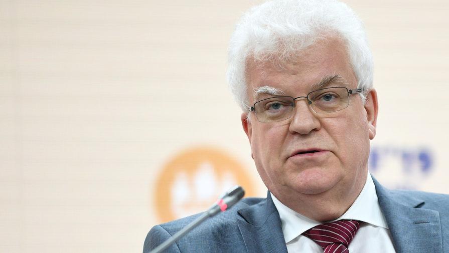 Чижов заявил о ненормальном состоянии отношений России и ЕС
