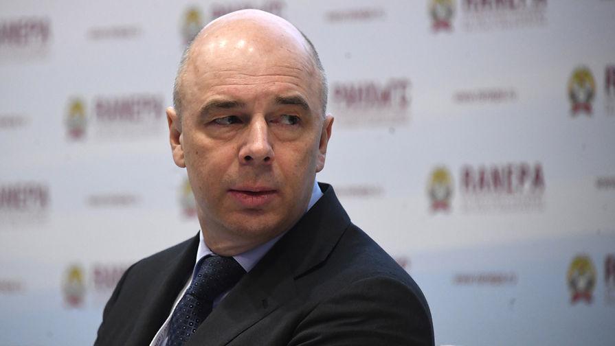 Силуанов дал совет, куда вложить деньги с гарантированным доходом