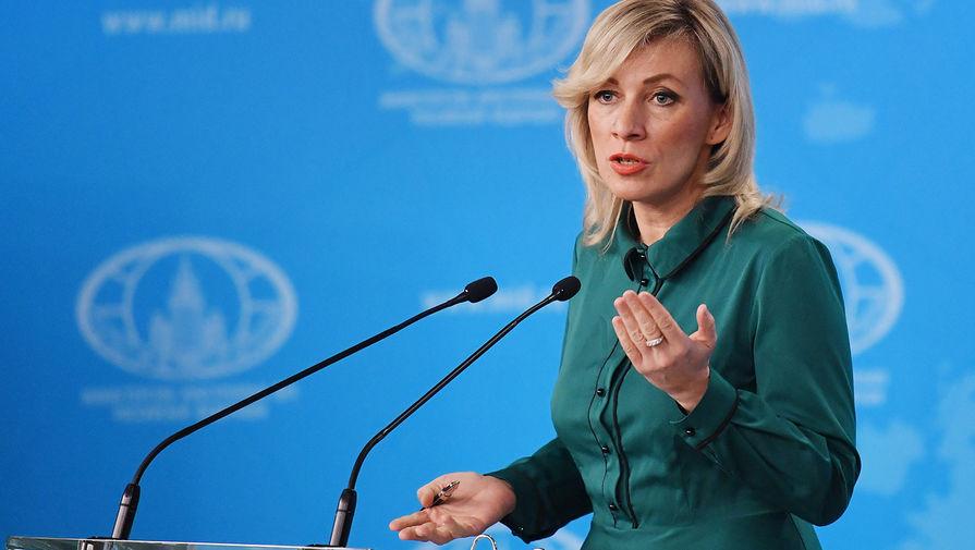Захарова прокомментировала соглашение США и ФРГ по 'Северному потоку — 2'