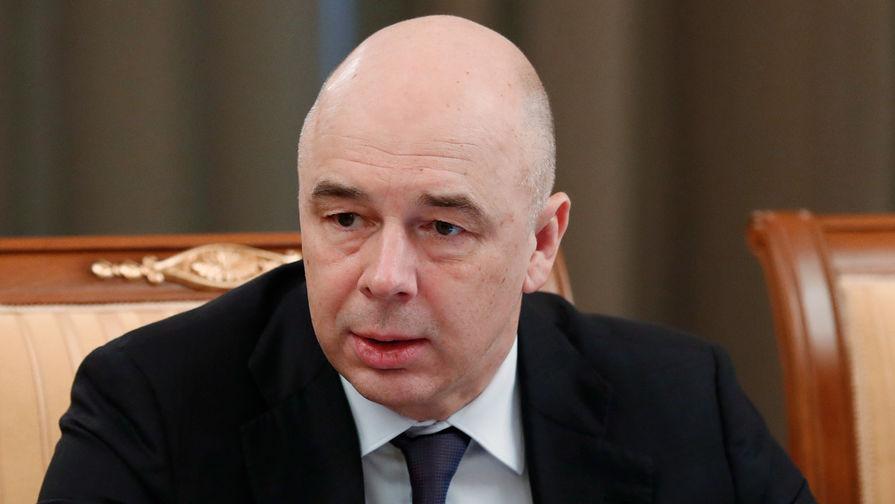 Силуанов: объем вложений россиян на финансовых рынках достиг 10 трлн рублей