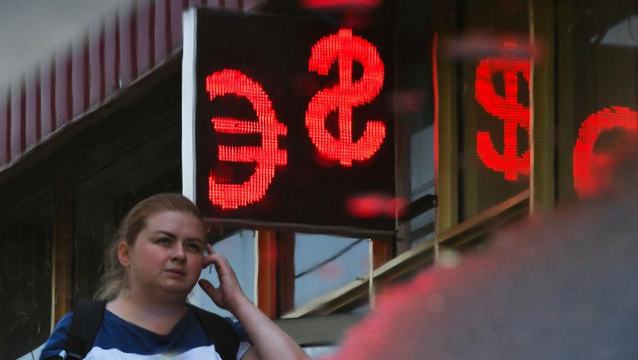 Финансист назвал сумму вклада для жизни на проценты
