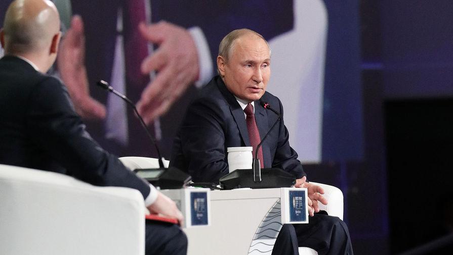 Путин назвал объемы поставок газа в Европу