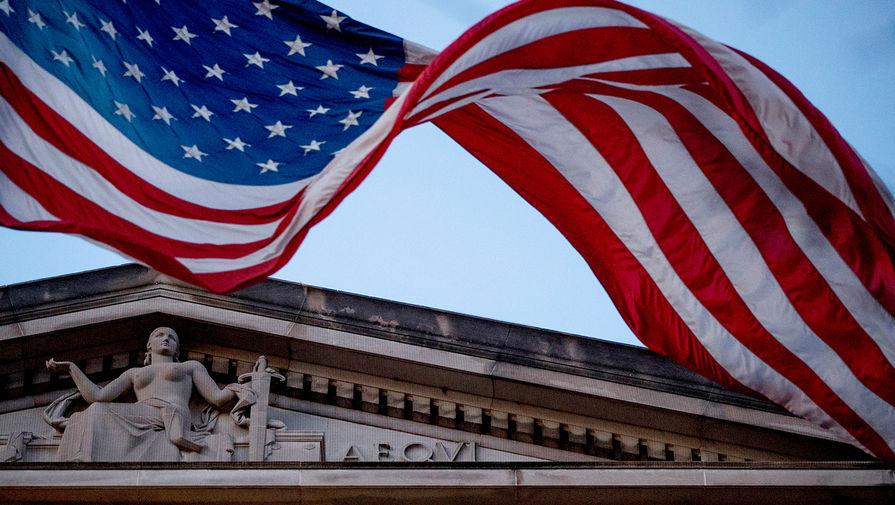 Минторг США признал Россию противником в сфере коммуникационных технологий