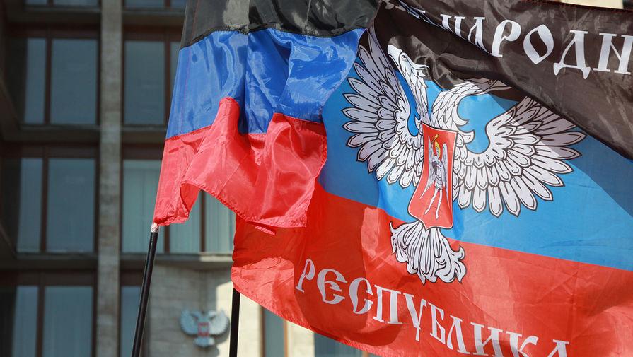 В ДНР потребовали от ВСУ остановить 'огневые провокации'