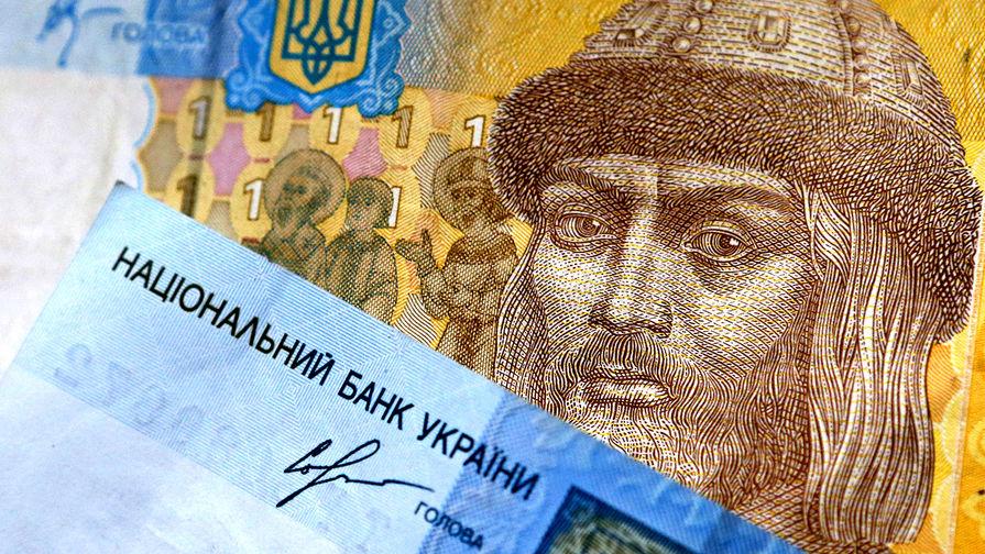 Нацбанк Украины ужесточает борьбу с рекордным ростом цен